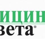 Гомеопатия в России: быть или не быть