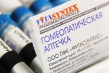 Аптечка FITA 120