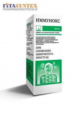 иммунокс